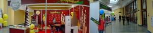 LodyBonano po raz pierwszy na targach Franchising Fair we Wrocławiu!